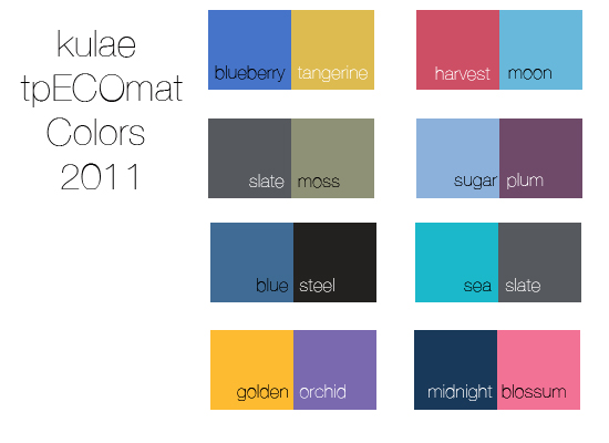 Kulae_yoga_mat_Colors_2011_spring